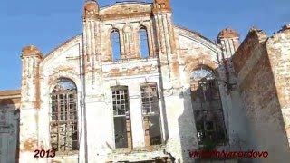 Сахарный завод, Новопокровка(руины, сахарный завод. 2013 г. группа вк http://vk.com/wmordovo., 2016-02-02T23:44:13.000Z)