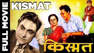 Kismet (1943) Full Movie | किस्मत | Ashok Kumar, Mumtaz Shanti