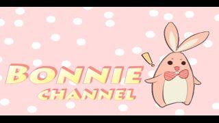 【Bonnie】- NEW影片開頭 - Bonnie小動畫♥