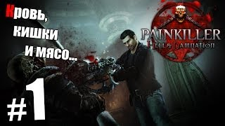 видео Рецензия игры Painkiller: Hell & Damnation