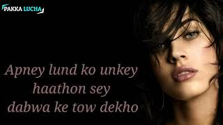 Ghusa kar Best Quotes ||  Funny Quotes || Shayari Hindi || hindi Poem ||