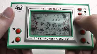 Электроника Игра на Экране - Ну Погоди ИМ 02