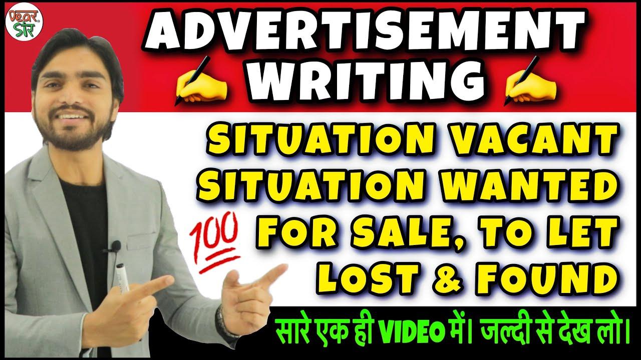 Advertisement Writing  Advertisement Writing Format  Advertisement  Writing Class 25/25/25/25