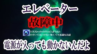 チャンネル登録よろしくお願いします https://goo.gl/OyKu52 おすすめ動...