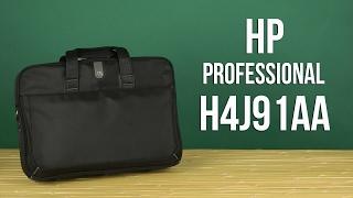 Розпакування HP Professional 17.3