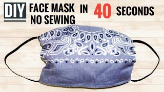 🔴EASY STEPS/ DIY FACE MASK in 40 seconds / No Sewing Machine / No manual Sewing