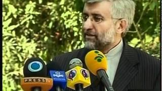 وفد الوكالة الذرية في طهران