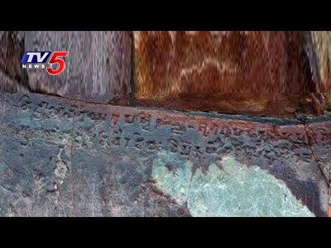 Hidden Treasure Story | Who Knows Hidden Treasure Secret Code ? | TV5 News