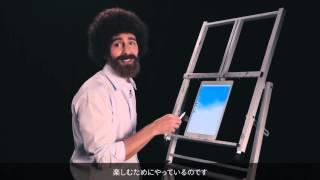 「ボブの絵画教室」の第1話がアメリカで放映されてから25周年。番組を記...