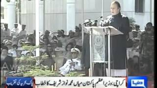 Nawaz sharif Addressing at Midship Passing out Parade held by Pakistan Navy
