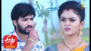 Nenu Sailaja | 6th December 2019  | Full Episode 193 |  ETV Plus
