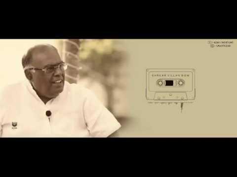 Sarkar | Villan Theme Music | SMARTAZAR BGMS | ( Download Link In Description )...