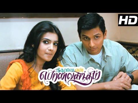 Neethane En Ponvasantham Full Movie   Scenes   Jiiva , Samantha Again In Love   Jiiva   Samantha