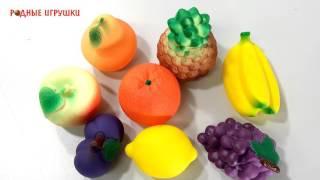 Набор фруктов Огонек Артикул С-772