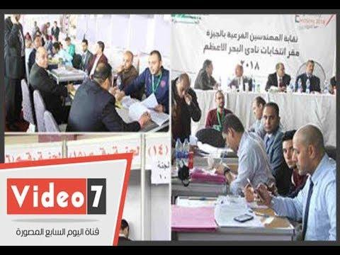 إقبال متوسط بانتخابات نقابة المهندسين بلجان نادى البحر الأعظم  - 18:22-2018 / 2 / 23
