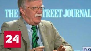 Смотреть видео NYT: США атаковали Россию без разрешения Трампа - Россия 24 онлайн