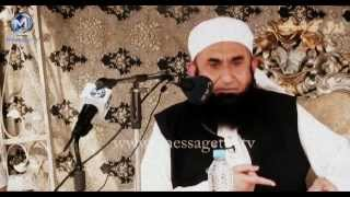 Maulana Tariq Jameel (Latest) at FAST Uni 28 Nov 2012 زوال کے اسباب