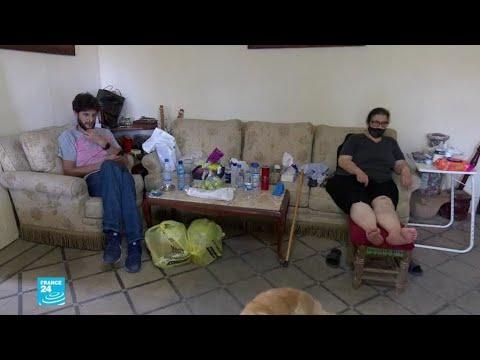 انفجار مرفأ بيروت: جمعيات من المجتمع المدني تحشد مساعدات مالية وعينية لفائدة المنكوبين  - 12:59-2020 / 8 / 8