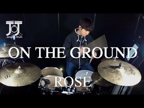 로제 (ROSÉ)-On The