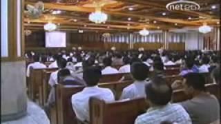 INC GEM part 7(Templo Central)
