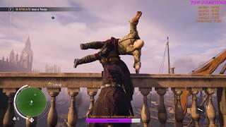 Assassin's Creed Синдикат Бульварные ужасы. № 17 (Глупые поручения)