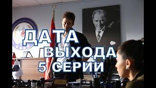 ОСКОЛКИ ДУШИ описание 5 серии 1 фрагмент русская озвучка
