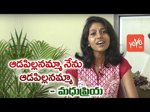 #Aadapillanamma Song | Telanganam with Folk Singer Madhu Priya | YOYO TV Channel