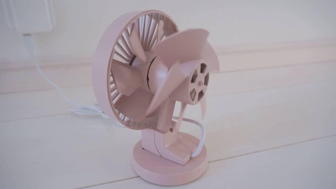 Muji Usb Desk Fan 無印良品usbデスクファン