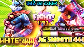 WHITE 444 🇹🇳 VS SMOOTH 444 🇮🇳 ( INDIAN WHITE444 )   1VS1   CLASH SQUAD   para Samsung A3,A4 24K♥️ gm