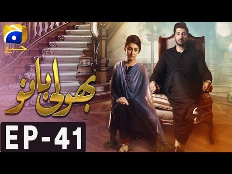 Bholi Bano - Episode 41 - Har Pal Geo