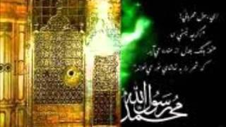 Aus Naam Noon Lakh Taziman Ne by Alam Lohar & Saeen Mehboob - Naat
