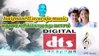 Madura Marikolunthu Vaasam  Digital audio system your mobile phone in mp3 ... Madhura Marikozhundhu