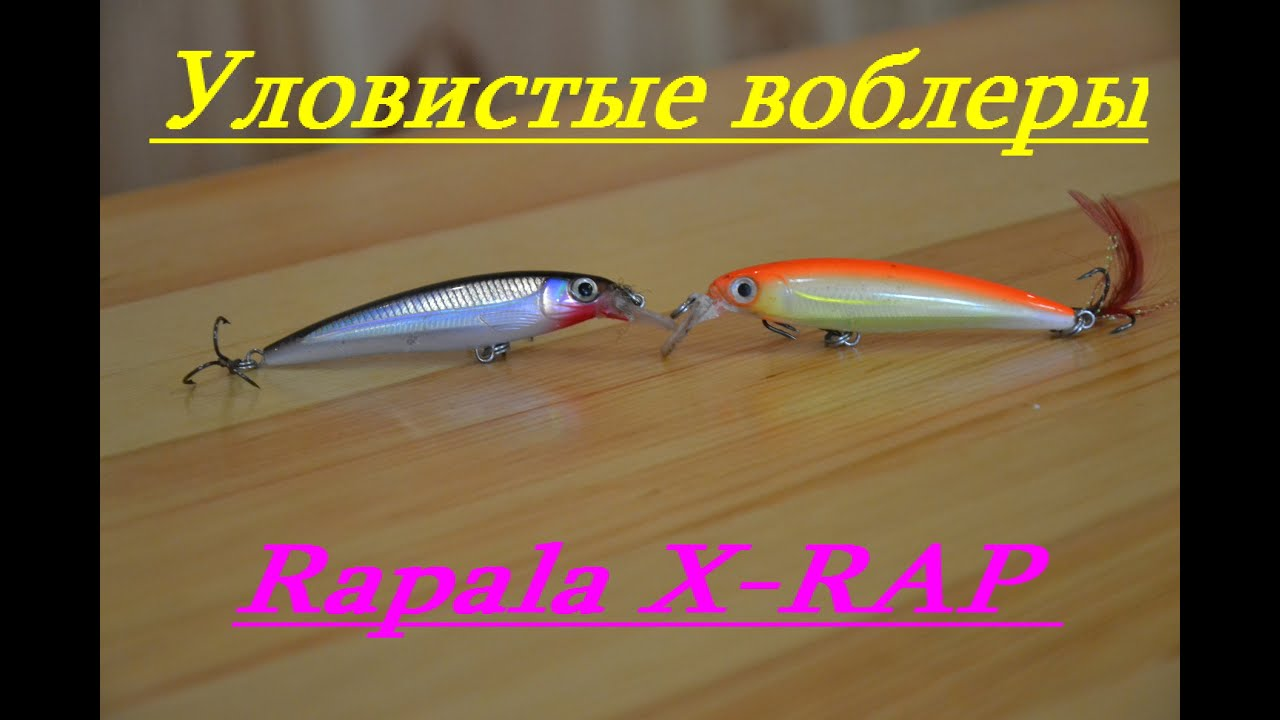 Fishing with lures: spinner + soft-bait = pike. Рыбалка, спиннинг .