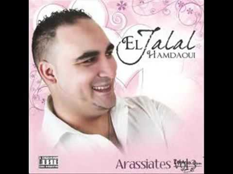 jalal el hamdaoui arrassiates vol 1