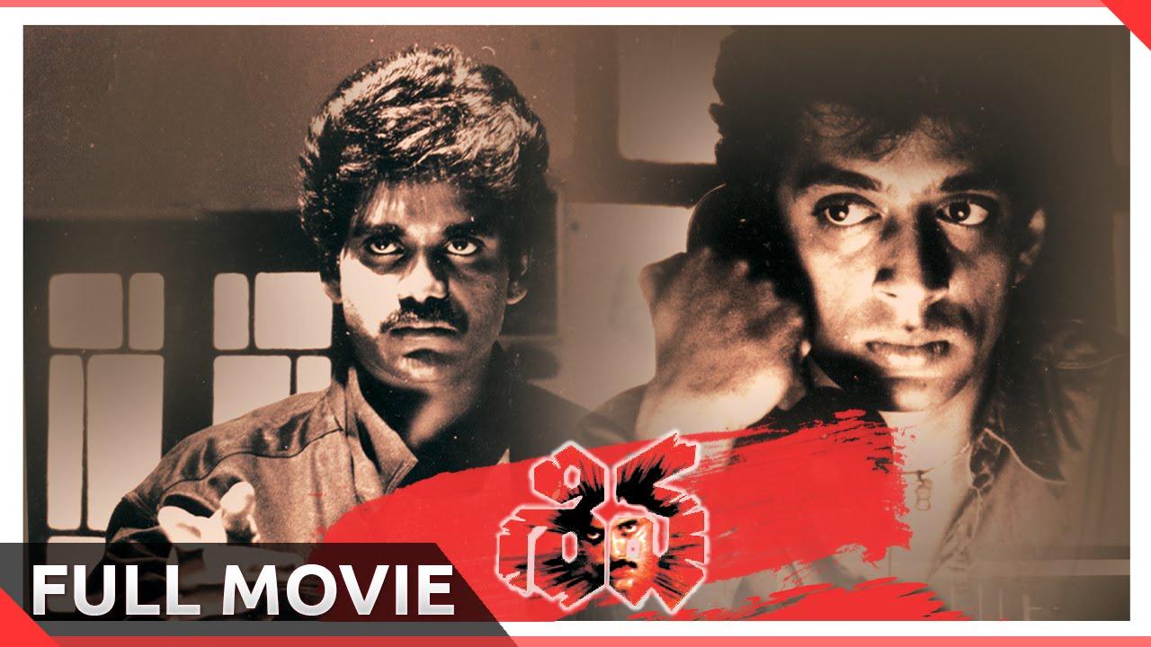Image result for shiva nagarjuna movie