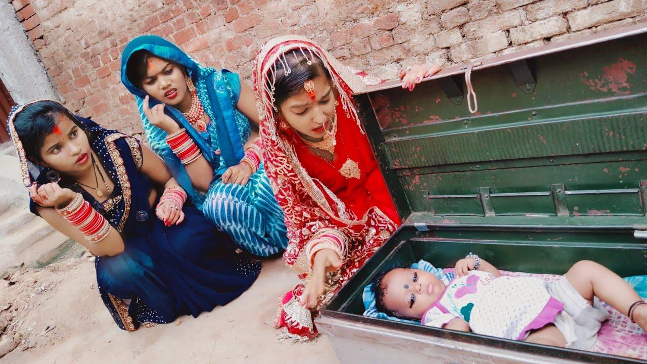 इस औरत को जब लड़की होती है तो देखिये बक्सा में बंद कर के फेंक देती है। |IMR BHOJPURIYA
