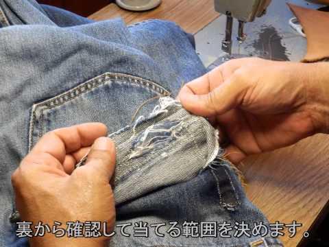Levis USA製501 ポケット擦り切れ修理