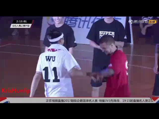 170910 Kris Wu ??? cut - Tencent Celebrity Basketball Game 3 V 3