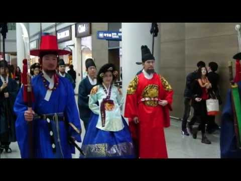 Incheon Airport, Seoul -  A Korean Cultural Experience 2012