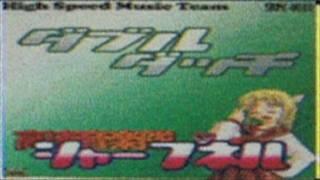 Title: AZ Artist: DJ Sharpnel Album: Double Dutch Track: 9 Genre: J-Core.