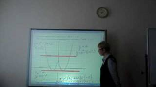 Интерактивная доска на уроке математики