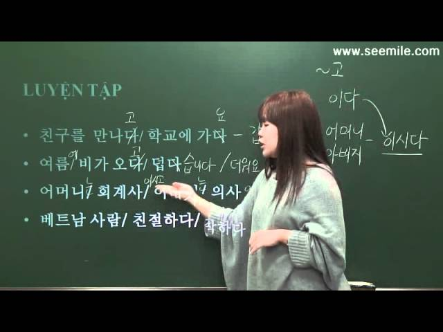 [SEEMILE II, TIẾNG HÀN SƠ CẤP]  1. Hàn Quốc em gái thông minh xinh đẹp 여동생은 예쁘고 똑똑해요.
