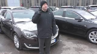 Халявные Авто из Европы