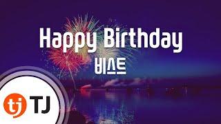 Happy Birthday 해피버스데이_BEAST 비스트 _TJ노래방 (Karaoke/lyrics/romanization/KOREAN)