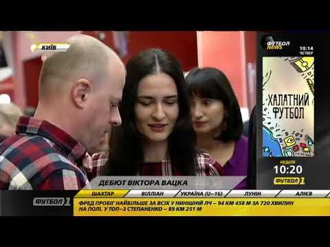 В Киеве состоялся допремьерный показ мультфильма «Дикие предки»