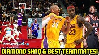 DIAMOND SHAQ AND BEST ALL TIME TEAMMATES! NBA 2K18 MYTEAM ONLINE GAMEPLAY!
