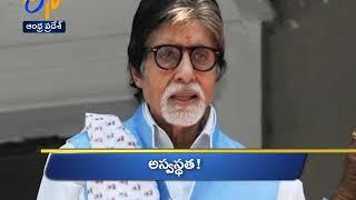 11 Am  Ghantaravam  News Headlines  18th October 2019  Etv Andhra Prades