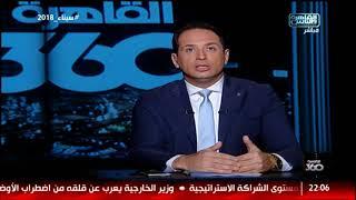 أحمد سالم على أزمة المستشار هشام جنينة ود.عبدالمنعم أبو الفتوح: نعاني من مراهقة سياسية بمصر