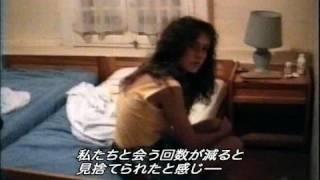 サンドリーヌ・ボネール(『仕立て屋の恋』主演)監督作品、2009年2月よ...