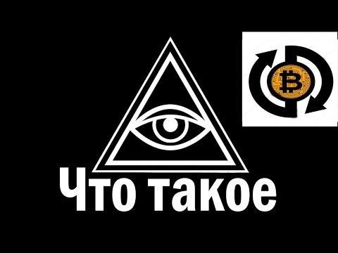 Что такое блокчейн. Блокчейн простыми словами. Как работают криптовалюты: Биткоин, Эфириум, Рипл